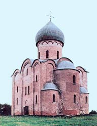 Архитектура руси 10 13 века доклад 7110