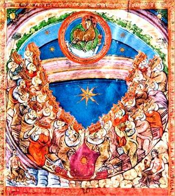 Берингариус поклонение агнцу ок 870 г